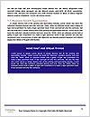 0000088550 Word Templates - Page 5