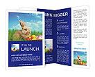0000088729 Brochure Template