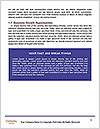 0000088736 Word Templates - Page 5