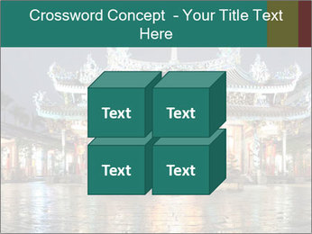 Traditional Chinese PowerPoint Template - Slide 39