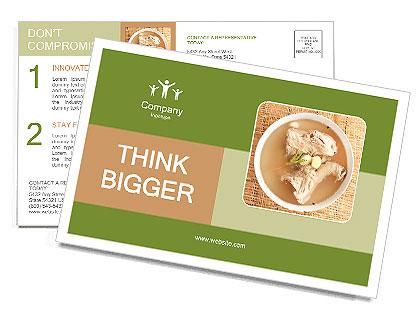 0000089013 Postcard Template