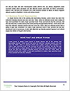 0000089167 Word Templates - Page 5