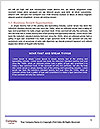 0000089354 Word Templates - Page 5