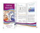 0000089428 Brochure Templates