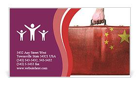 0000089483 Business Card Templates