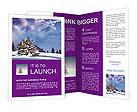 0000089692 Brochure Template