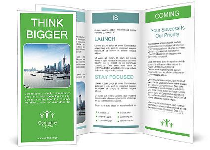 0000089727 Brochure Template