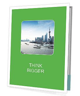 0000089727 Presentation Folder