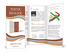 3d image of white door and brick wall Brochure Templates