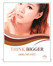 Asian beauty skin care woman face, Beautiful young woman touching her face looking to the side. Isol Poster Template