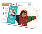 0000090178 Postcard Template