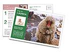 0000090179 Postcard Templates