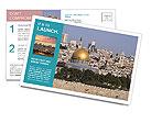 0000090306 Postcard Template