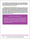0000090432 Word Templates - Page 5