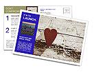 0000090670 Postcard Template