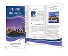 0000090684 Brochure Template