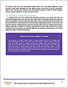 0000090717 Word Templates - Page 5