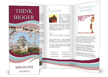 0000090765 Brochure Template