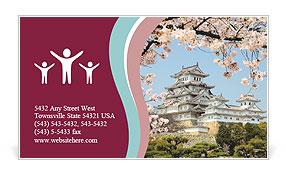 0000090765 Business Card Templates