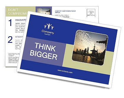 0000090844 Postcard Template