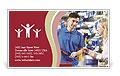 0000090975 Business Card Templates