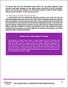 0000091240 Word Templates - Page 5