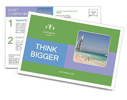0000091700 Postcard Template