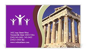 0000091708 Business Card Templates