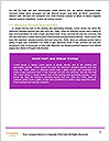 0000091809 Word Templates - Page 5