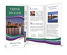 0000092141 Brochure Template