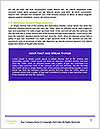0000092143 Word Templates - Page 5