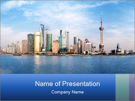 Shanghai Skyline PowerPoint Templates