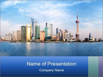 Shanghai Skyline PowerPoint Templates - Slide 1