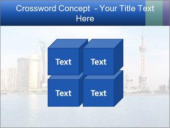 Shanghai Skyline PowerPoint Templates - Slide 39