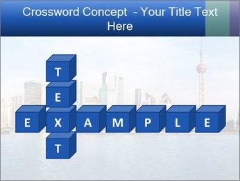 Shanghai Skyline PowerPoint Templates - Slide 82