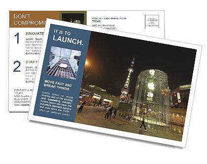 0000092212 Postcard Template