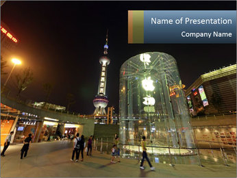 China's Apple store PowerPoint Template