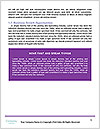 0000092270 Word Templates - Page 5