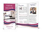 0000092313 Brochure Template