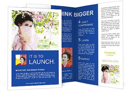 0000092445 Brochure Template