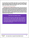 0000092502 Word Template - Page 5