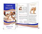 0000092510 Brochure Template