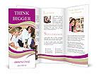 0000092526 Brochure Template