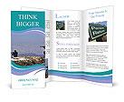 0000092651 Brochure Template