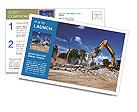 0000092870 Postcard Template