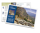 0000092886 Postcard Template