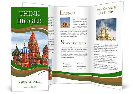 0000092955 Brochure Template
