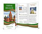 0000092955 Brochure Templates