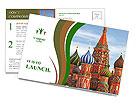 0000092955 Postcard Templates