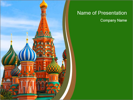 Place In Moscow, Saint Basil's Cathedral PowerPoint Templates